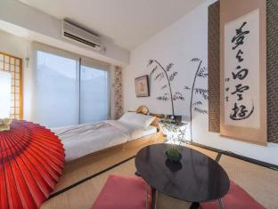 AH 1 Bedroom Apartment in Kyoto ON2