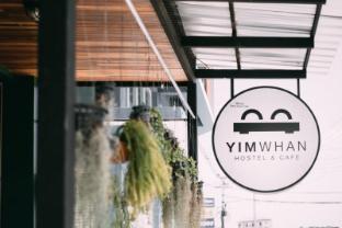 /yimwhan-hostel-cafe/hotel/ayutthaya-th.html?asq=jGXBHFvRg5Z51Emf%2fbXG4w%3d%3d