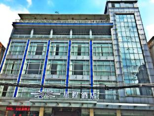 Starway Guangzhou Chimelong Hotel