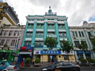 /harbin-blue-feather-hotel/hotel/harbin-cn.html?asq=jGXBHFvRg5Z51Emf%2fbXG4w%3d%3d