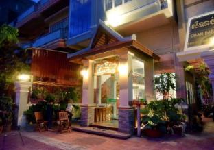 /fi-fi/happy-family-guest-house/hotel/kampot-kh.html?asq=vrkGgIUsL%2bbahMd1T3QaFc8vtOD6pz9C2Mlrix6aGww%3d