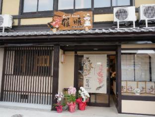 Guest House Gajyun