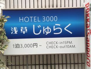 Hotel 3000 Jyuraku