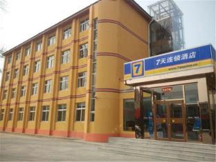 7 Days Inn Beijing Haidian Shangzhuang Branch