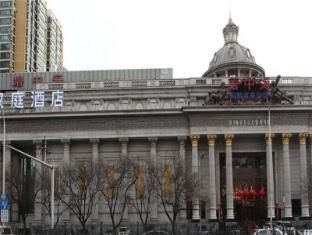 Hanting Hotel Beijing Youanmen Branch