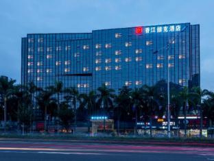 /zhuhai-hong-kong-victroy-hotel/hotel/zhuhai-cn.html?asq=5VS4rPxIcpCoBEKGzfKvtBRhyPmehrph%2bgkt1T159fjNrXDlbKdjXCz25qsfVmYT