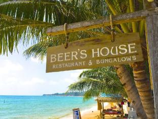 Beer House Bungalow