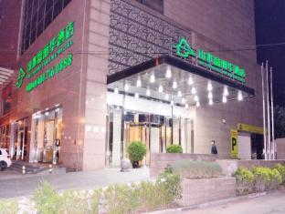 /shanshui-trends-hotel-fulihua-branch/hotel/shenyang-cn.html?asq=jGXBHFvRg5Z51Emf%2fbXG4w%3d%3d