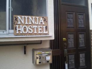 Ninja Kyoto Hostel near Jujo A