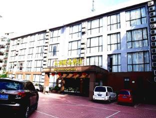 Wufu Boutique hotel