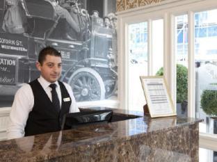 Park Grand Paddington Court London - Reception