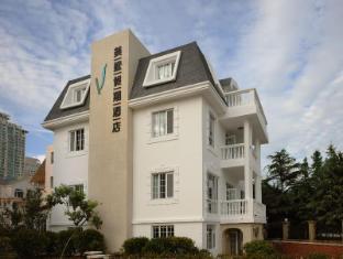 /qingdao-villa-inn-no-12-seaside/hotel/qingdao-cn.html?asq=jGXBHFvRg5Z51Emf%2fbXG4w%3d%3d