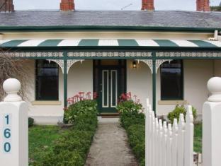 Ballarat's Victoriana