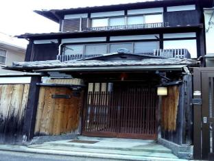 Kyoto Traditional  House 369