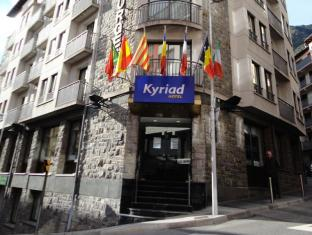 /kyriad-andorra-comtes-d-urgell/hotel/escaldes-ad.html?asq=jGXBHFvRg5Z51Emf%2fbXG4w%3d%3d