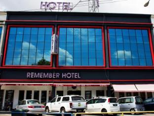 /remember-hotel-batu-pahat/hotel/batu-pahat-my.html?asq=jGXBHFvRg5Z51Emf%2fbXG4w%3d%3d