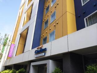 โรงแรมซิต้าดีนส์ ชินจูกุ