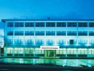 /icelandair-hotel-in-keflavik/hotel/keflavik-is.html?asq=5VS4rPxIcpCoBEKGzfKvtBRhyPmehrph%2bgkt1T159fjNrXDlbKdjXCz25qsfVmYT