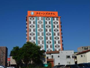 /queen-s-hotel-chitose/hotel/sapporo-jp.html?asq=jGXBHFvRg5Z51Emf%2fbXG4w%3d%3d