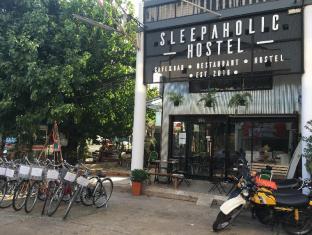 /sleepaholic-hostel/hotel/ayutthaya-th.html?asq=jGXBHFvRg5Z51Emf%2fbXG4w%3d%3d