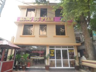 Aung Su Pyae Hotel