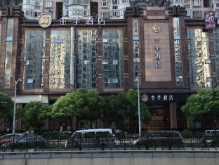 JI Hotel Shanghai Yu Garden