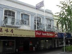 Victoria Hotel Suites | New Zealand Budget Hotels