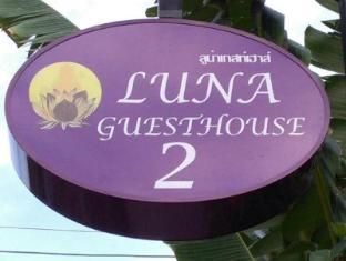 Luna Guesthouse 2