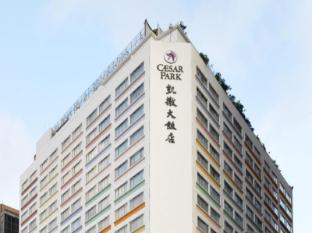 시저 파크 호텔 타이베이 - 호텔 외부구조