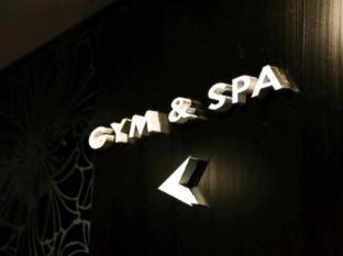 Caesar Park Hotel Taipei - Gym & Spa
