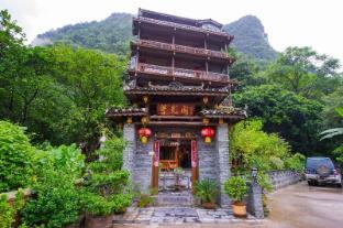 /yangshuo-scenic-mountain-retreat/hotel/yangshuo-cn.html?asq=jGXBHFvRg5Z51Emf%2fbXG4w%3d%3d