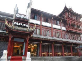 /vegas-cultural-hotel/hotel/chengdu-cn.html?asq=jGXBHFvRg5Z51Emf%2fbXG4w%3d%3d