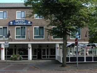 /hi-in/hotel-restaurant-t-schouwse-hof/hotel/amsterdam-nl.html?asq=rVhcwD05tNtFQWafiT9%2bY2zxf0bvTX%2fcjeW3hMd7sSCMZcEcW9GDlnnUSZ%2f9tcbj