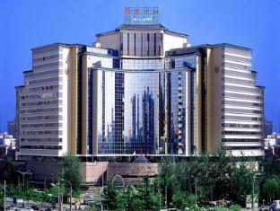 スイソテル ベイジン香港マカオセンター ホテル