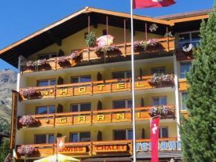 /primavera/hotel/saas-grund-ch.html?asq=jGXBHFvRg5Z51Emf%2fbXG4w%3d%3d