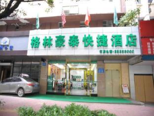 GreenTree Inn Guangzhou Dongfeng East Road Zhonghua Square Express Hotel