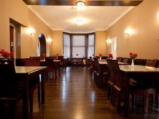 Rossmore Hotel London - Coffee Shop/Cafe