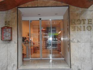 Hotel Union Frankfurt am Main - Entrance