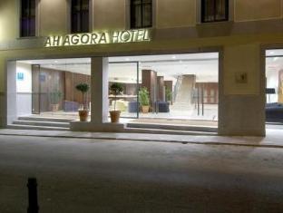/ah-agora/hotel/caceres-es.html?asq=jGXBHFvRg5Z51Emf%2fbXG4w%3d%3d