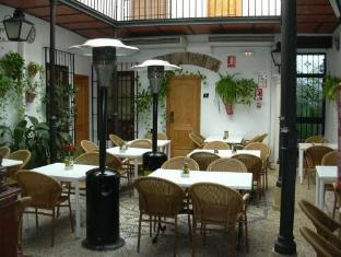 /ro-ro/los-patios/hotel/cordoba-es.html?asq=jGXBHFvRg5Z51Emf%2fbXG4w%3d%3d