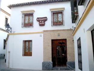 /ro-ro/hospederia-de-el-churrasco/hotel/cordoba-es.html?asq=jGXBHFvRg5Z51Emf%2fbXG4w%3d%3d