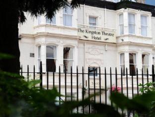 /kingston-theatre-hotel/hotel/hull-gb.html?asq=jGXBHFvRg5Z51Emf%2fbXG4w%3d%3d