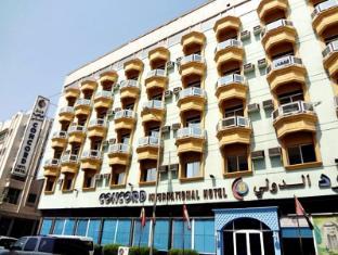 /hu-hu/concord-international-hotel/hotel/manama-bh.html?asq=vrkGgIUsL%2bbahMd1T3QaFc8vtOD6pz9C2Mlrix6aGww%3d