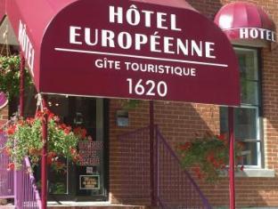 /hotel-europeenne/hotel/montreal-qc-ca.html?asq=jGXBHFvRg5Z51Emf%2fbXG4w%3d%3d