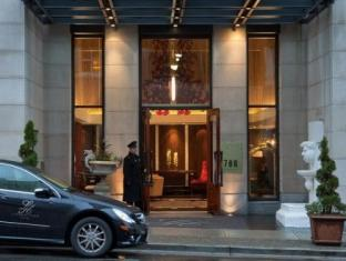 /th-th/l-hermitage-hotel/hotel/vancouver-bc-ca.html?asq=m%2fbyhfkMbKpCH%2fFCE136qXvKOxB%2faxQhPDi9Z0MqblZXoOOZWbIp%2fe0Xh701DT9A