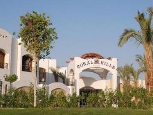 /ko-kr/coral-hills-resort-sharm-el-sheikh/hotel/sharm-el-sheikh-eg.html?asq=vrkGgIUsL%2bbahMd1T3QaFc8vtOD6pz9C2Mlrix6aGww%3d