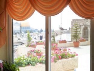 Hashimi Hotel Jerusalem - Balcony/Terrace