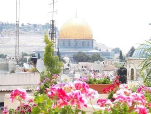 Hashimi Hotel Jerusalem - View