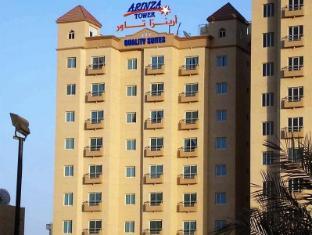/arinza-tower-quality-suites/hotel/kuwait-kw.html?asq=jGXBHFvRg5Z51Emf%2fbXG4w%3d%3d