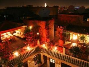 /da-dk/riad-carina/hotel/marrakech-ma.html?asq=vrkGgIUsL%2bbahMd1T3QaFc8vtOD6pz9C2Mlrix6aGww%3d
